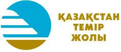 Казахстанские железные дороги